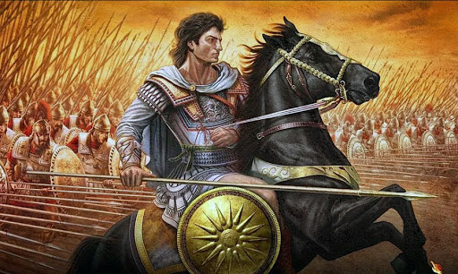 Александра Македонского