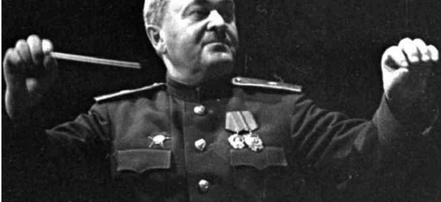 Краткое содержание биографии Александра Александрова