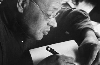 Проблематика и особенности поэтики прозы И.Эм. Бабеля