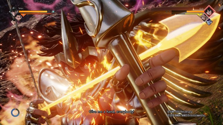 JUMP FORCE Beta Seiya Pegasus
