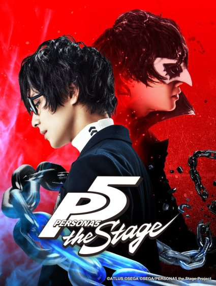 P5 the stage psoter.jpg