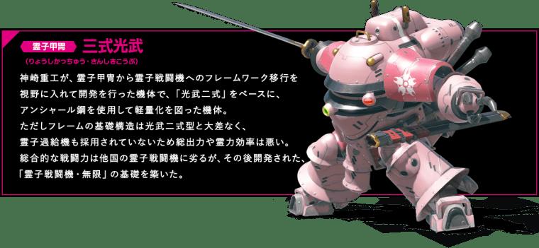 image_sanshiki