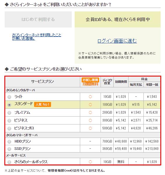 スクリーンショット 2016-05-19 23.57.05