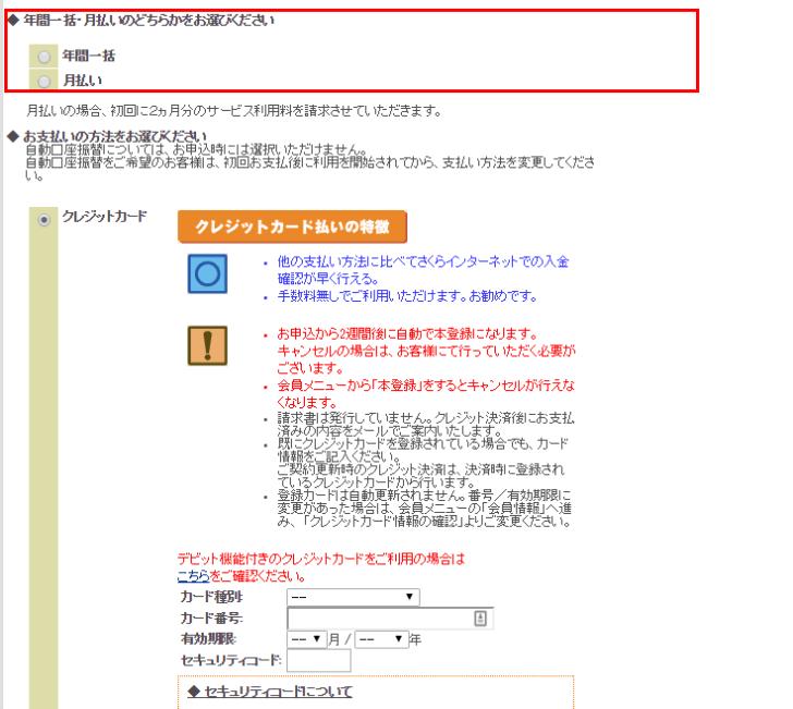 スクリーンショット 2016-05-20 00.46.25