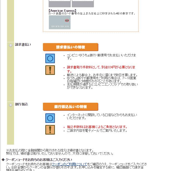 スクリーンショット 2016-05-20 00.46.41