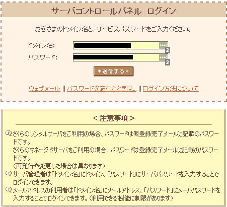 スクリーンショット 2016-07-15 19.37.53