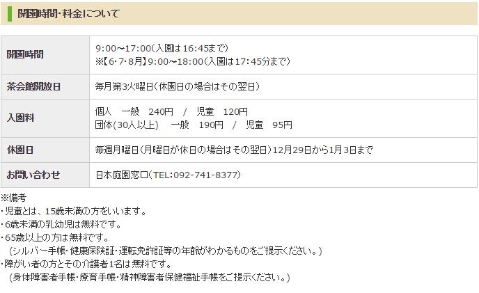 スクリーンショット 2017-02-07 13.10.31