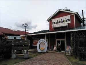TAMAGOYAの外観