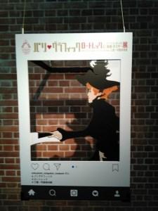 ロートレック展のインスタフレーム
