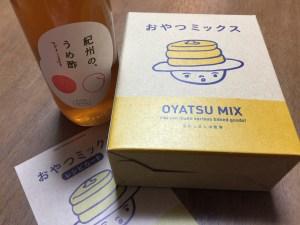 梅酢とおやつミックス