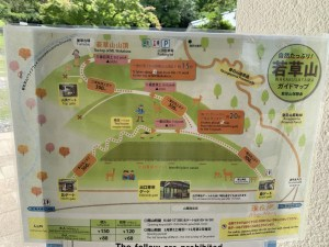 若草山ルートマップ