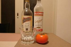 柿のカクテル