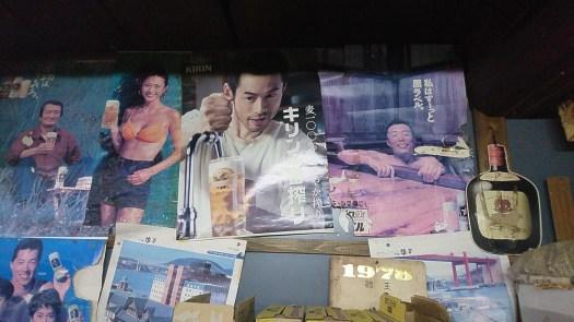 昭和のポスター