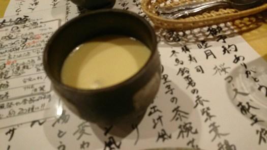 ほっこり里芋の 茶碗蒸し
