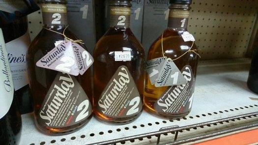 Saturday ウイスキー