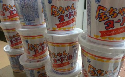 カップ\麺 金ちゃんヌードル
