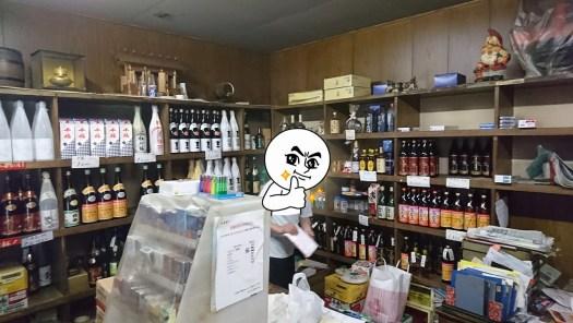 店内の様子 宮田酒店