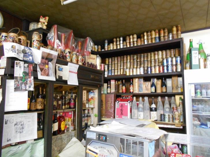 昔のお酒の数々