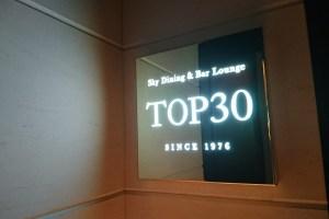 TOP30