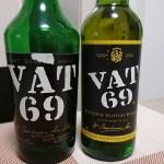 VAT69 旧ボトルと 現行ボトル