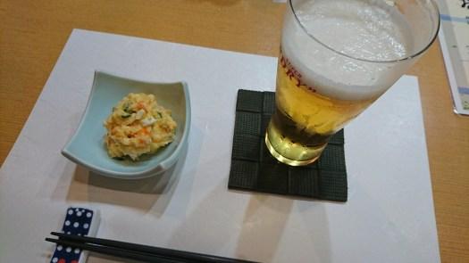 みゆき で一杯 ( miyuki )