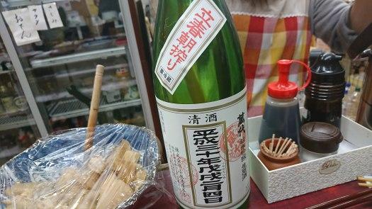 萬代 純米吟醸生原酒