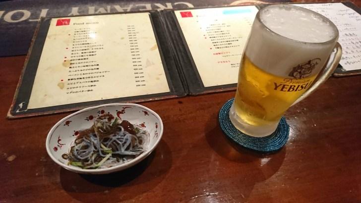 お通し と ビール
