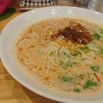 サルタヒコ 白湯担々麺