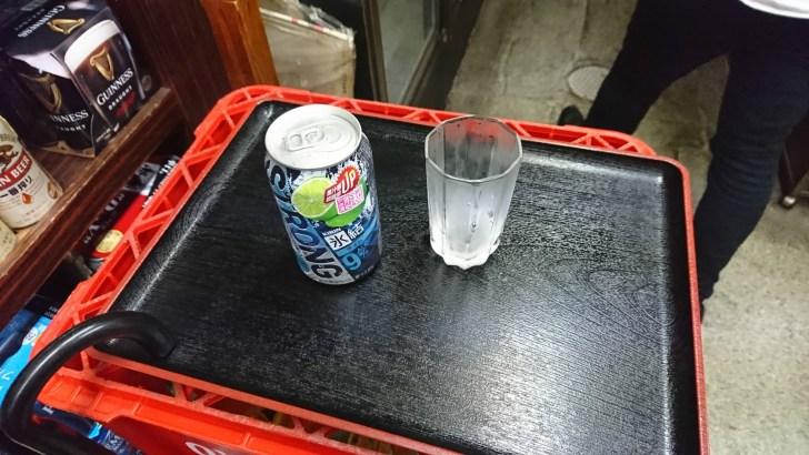缶チューハイ 【 氷結 】