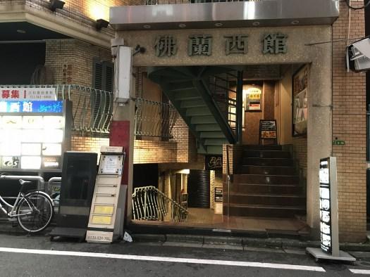 SUSHI BAR YAMA (スシバー ヤマ) 入口