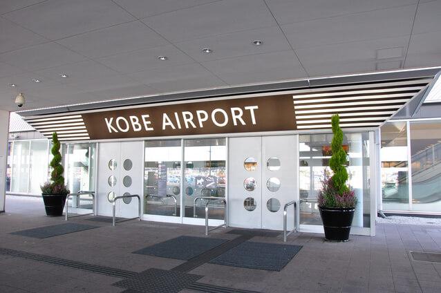 神戸空港エントランス