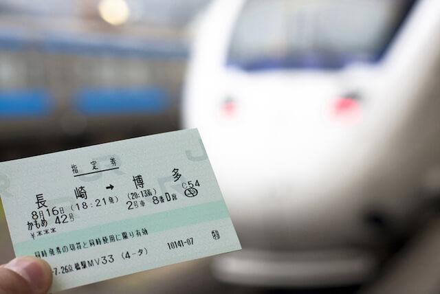 特急列車のきっぷ