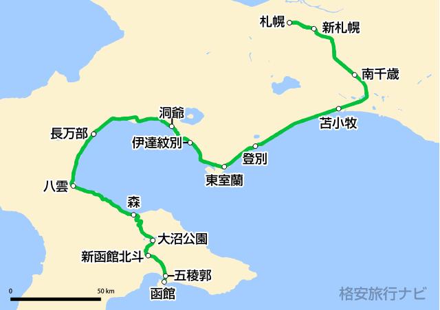 特急スーパー北斗・北斗路線図