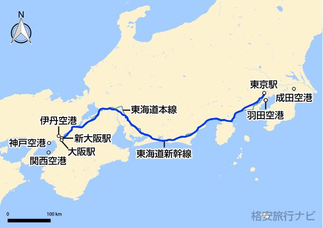 JR・新幹線+宿泊セットプラン| 往復新幹線と宿泊 …