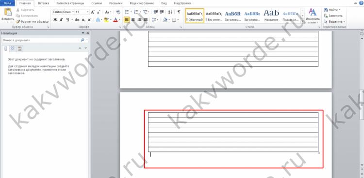 Шаблон разлинованного листа 1 класс косая линия