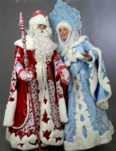 Ded Moroz和Snegurochka
