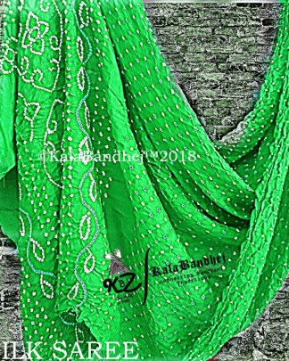 Pista Gaji Silk Saree