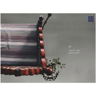 kh_furniture_swing_03