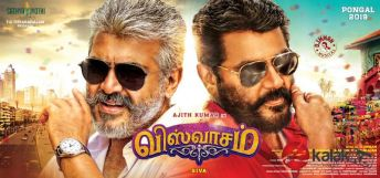 Viswasam First Look Posters (1)