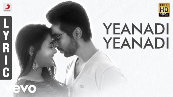 100% Kaadhal - Yeanadi Yeanadi Tamil Lyric