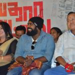 Avadhara Vettai Movie Audio LaunchAvadhara Vettai Movie Audio Launch