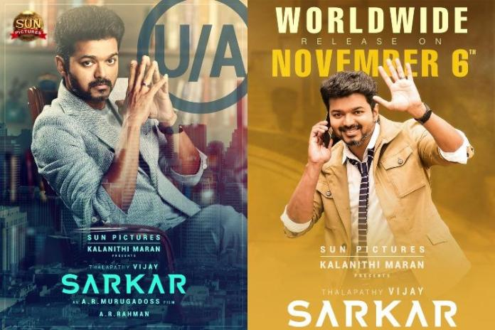 Sarkar Running Time