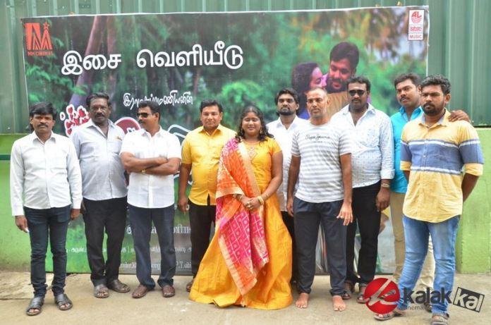 Valthukiran Movie Audio Launch
