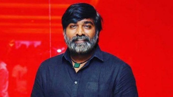 Writter Vijay Sethupathi