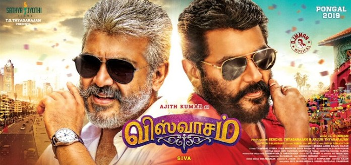 What's the latest on Viswasam?