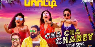 Party - Cha Cha Charey Video Song