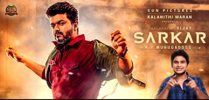 sarkar Teaser Review