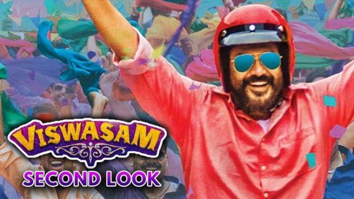 Viswasam 2nd Look Poster