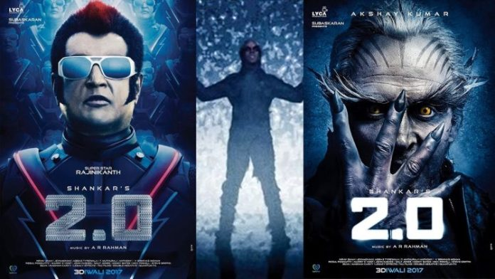 2 Point O Release Issue