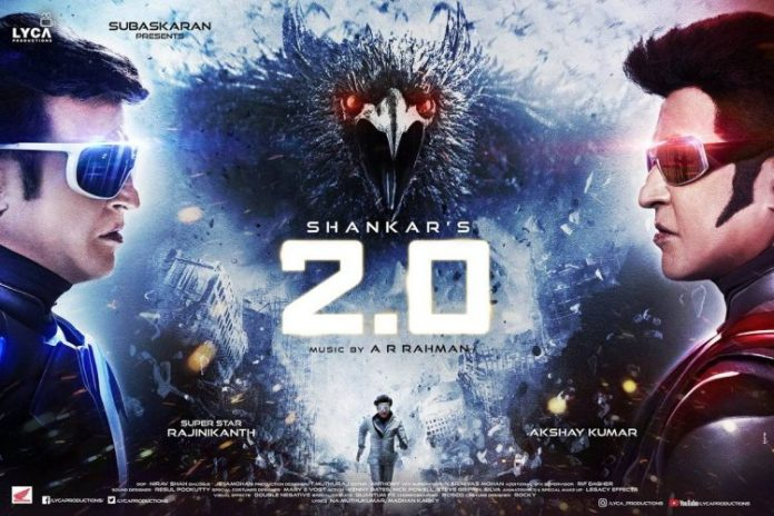 2.O Tamil Review